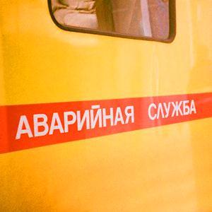 Аварийные службы Павловки