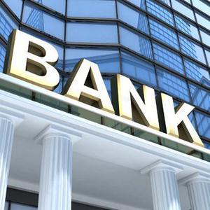 Банки Павловки