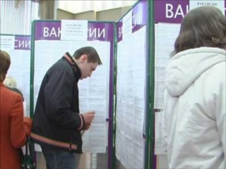 Центры занятости Павловки