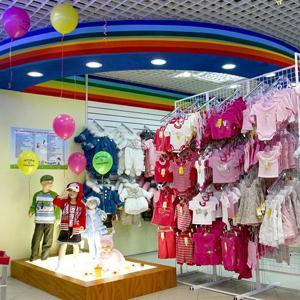 Детские магазины Павловки