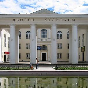 Дворцы и дома культуры Павловки