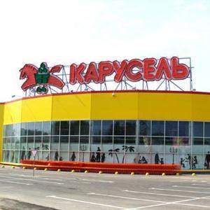 Гипермаркеты Павловки
