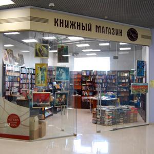 Книжные магазины Павловки