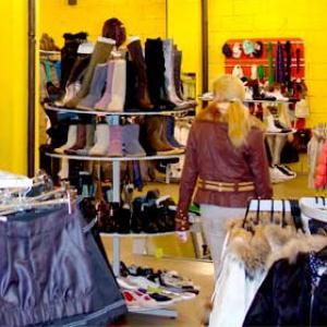 Магазины одежды и обуви Павловки