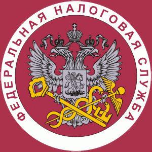 Налоговые инспекции, службы Павловки