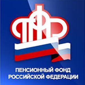 Пенсионные фонды Павловки