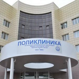 Поликлиники Павловки