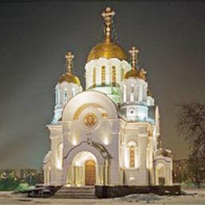 Религиозные учреждения Павловки