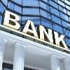 Банки в Павловке