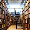 Библиотеки в Павловке