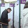 Центры занятости в Павловке