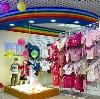 Детские магазины в Павловке