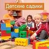 Детские сады в Павловке