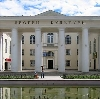 Дворцы и дома культуры в Павловке