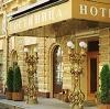 Гостиницы в Павловке
