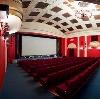 Кинотеатры в Павловке