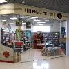 Книжные магазины в Павловке