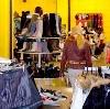 Магазины одежды и обуви в Павловке