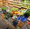 Магазины продуктов в Павловке