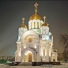 Религиозные учреждения в Павловке