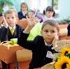 Школы в Павловке