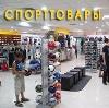 Спортивные магазины в Павловке