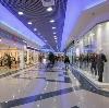 Торговые центры в Павловке
