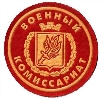 Военкоматы, комиссариаты в Павловке