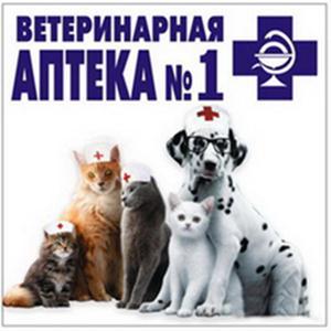 Ветеринарные аптеки Павловки